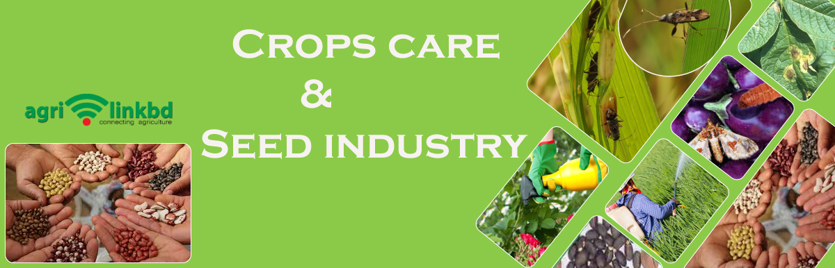 Crops Care & Seed